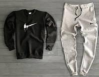 Мужской теплый черно серый спортивный костюм Nike Найк (РЕПЛИКА)