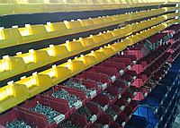 Стеллаж АТМ1 Н1500 мм с цветными 702ми ящиками Д170/155хШ100хВ75мм (5 рядов по 9 ящиков, 45шт), 6 шт траверс