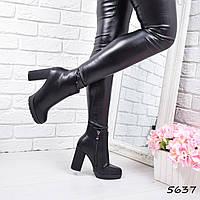 Ботильоны женские демисезонные Gemma черные кожа 5637, ботинки женские, фото 1
