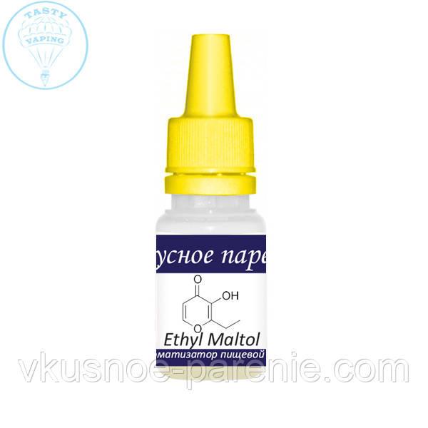 Ароматизатор Ethyl Maltol (Этил Мальтол- усилитель вкуса) 10PG TPA 5мл