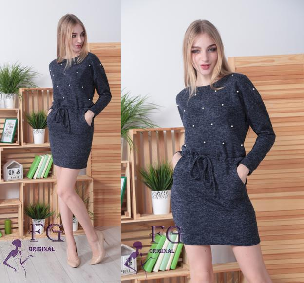 Ангоровое платье мини полуоблегающее  длинный рукав жемчуг впереди темно-синий