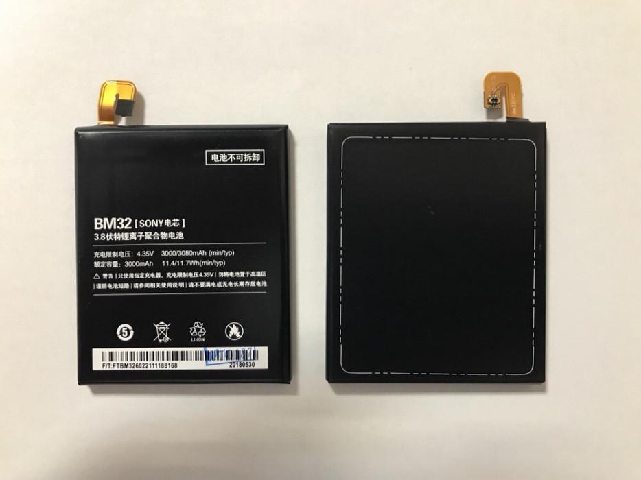 Аккумулятор Батарея Xiaomi Mi4 4 BM32