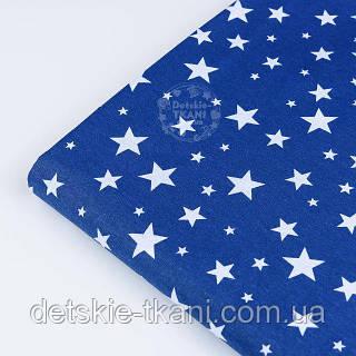 """Отрез ткани №1209  """"Звёздная россыпь"""" с белыми звёздами на синем фоне, размер 58*160"""