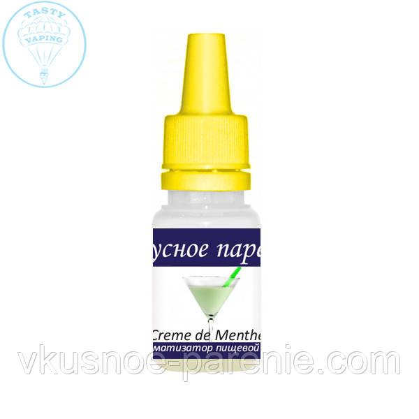 Ароматизатор Creme de Menthe (Ментол Крем) TPA 5мл