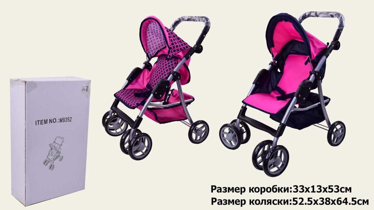 Детская коляска для кукол трансформер М9352