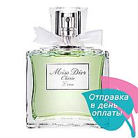 Christian Dior Cherie L Eau — Купить Недорого у Проверенных ... b2359eb692702