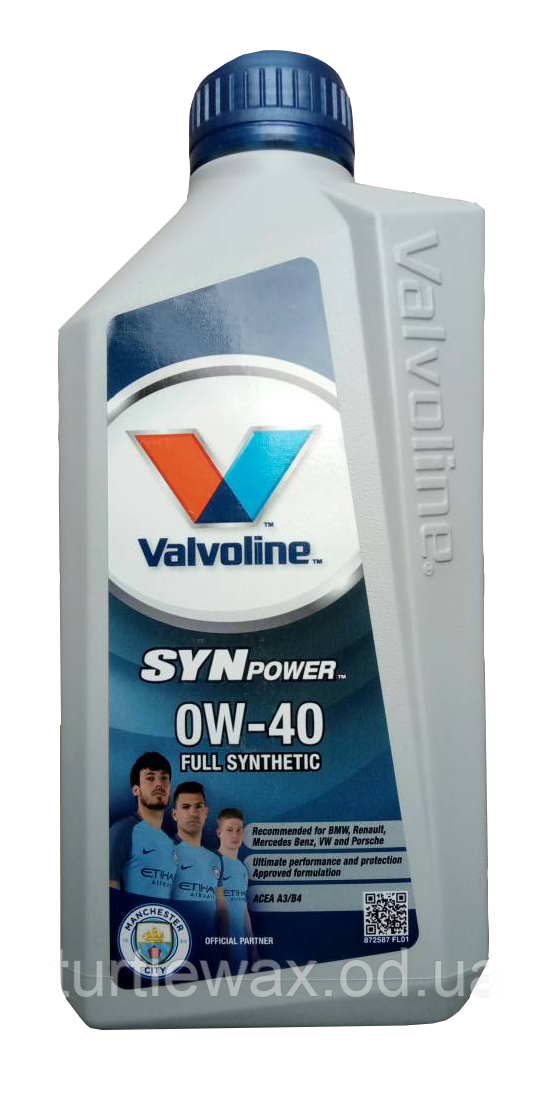 Масло моторное ValvolineSynpower 0W-40, 1л