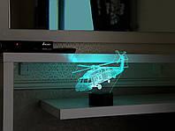 """3D светильник ночник """"Вертолет""""  оригинальный подарок прикольный"""