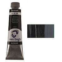 Краска масло Van Gogh цвет 702 Сажа газовая, 40 мл.