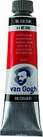 Краска масло Van Gogh цвет 393 Красный средний, 40 мл.