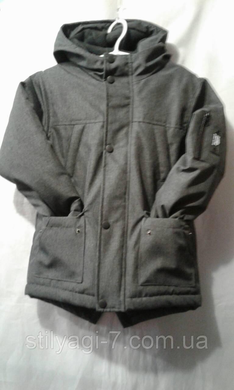 Куртка-парка на синтепоне на мальчика 6-10 лет серого цвета