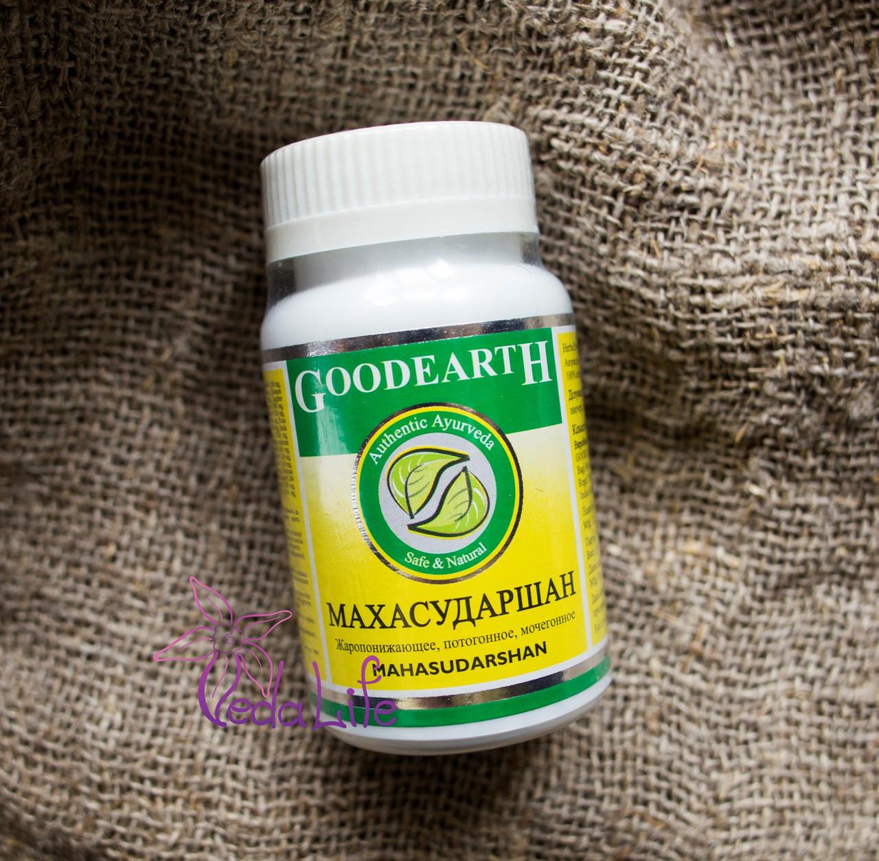Махасударшан, Mahasudarshan, 60 капс. - очищение от токсинов, против инфекции, при лихорадке