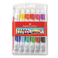 Краски гуашевые Faber Castell Темпера в тубах, 12 цветов
