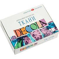 Акриловые краски по ткани Decola, набор 12 цв 20 мл