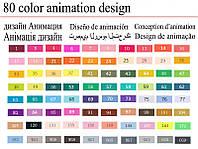 Sketch-маркеры «Touchnew» 80 цветов. Набор для анимации и дизайна
