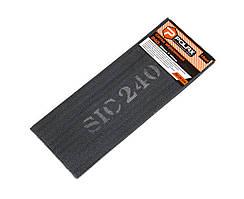 Сетка абразивная Polax №40 280 х 105 мм 10 шт (09-101)