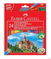 Карандаши цветные Faber Castell Замок 24 цвета (с точилкой)