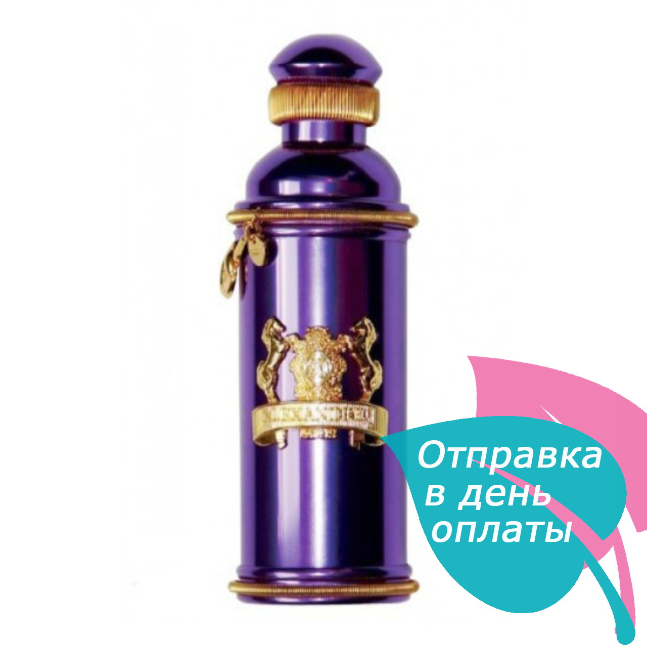 Alexandre.J The Collector Iris Violet TESTER женский, 100 мл
