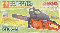 Бензопила Беларусь БП65-М