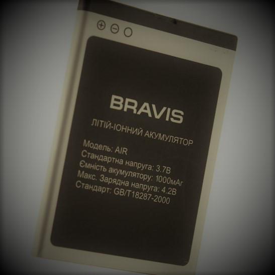 Аккумулятор для bravis BIZ