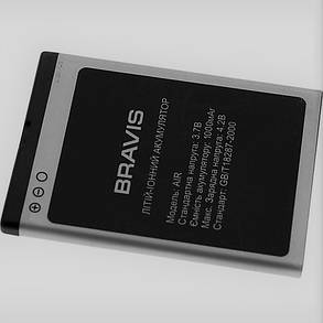 Аккумулятор для bravis BIZ, фото 2