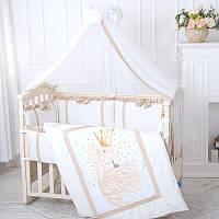 """Комплект в детскую кроватку """"Фламинго"""""""