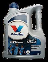 Масло моторное ValvolineSynpower 0W-40, 4л