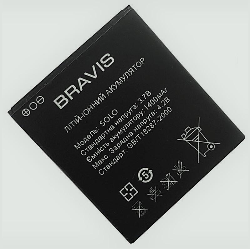 Аккумулятор для bravis SOLO