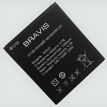 Аккумулятор для bravis SOLO, фото 2