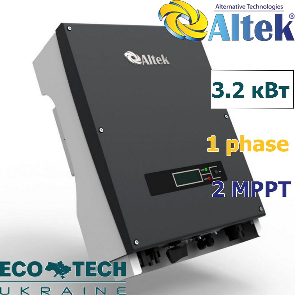 Altek АKSG-3.2K-DM солнечный сетевой инвертор (3,2 кВт, 1 фаза, 2 MPPT)