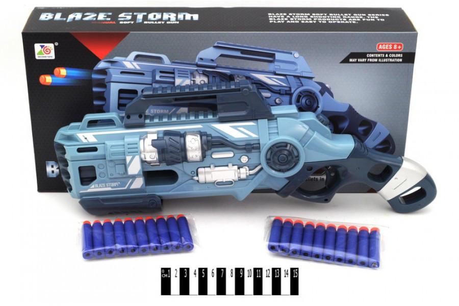Детский бластер ZC7082, паралоновые пули, автомат