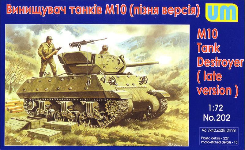 Истребитель танков М10, поздняя версия. 1/72 UM 202