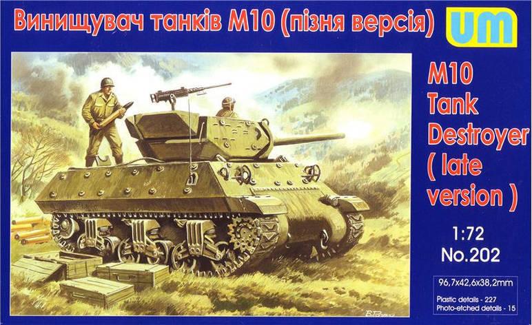 Истребитель танков М10, поздняя версия. 1/72 UM 202, фото 2
