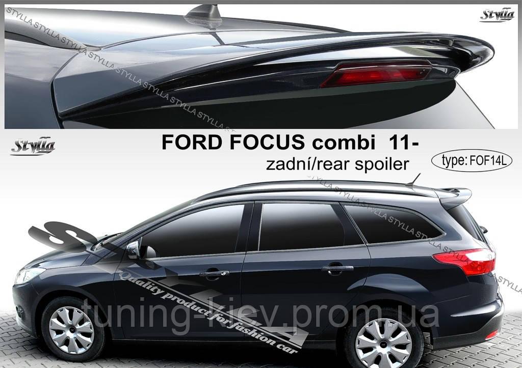 Спойлер Ford Focus combi (2011-...)