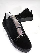 Женские кроссовки на резинке замшевые Ditas 114, фото 3
