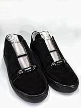 Женские кроссовки на резинке замшевые Ditas 114, фото 2