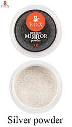 Зеркальная пудра F.O.X Metalic Silver powder, 1г