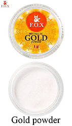 Зеркальная пудра F.O.X Metalic Silver gold, 1г