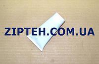 Смазка подшипников для стиральной машинки COD.398 50 ГР. white (белый)
