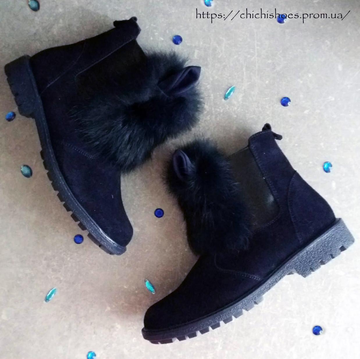 bfc31732fa11 Детские синие замшевые ботинки с ушками Мальвы 32р.  продажа, цена в ...