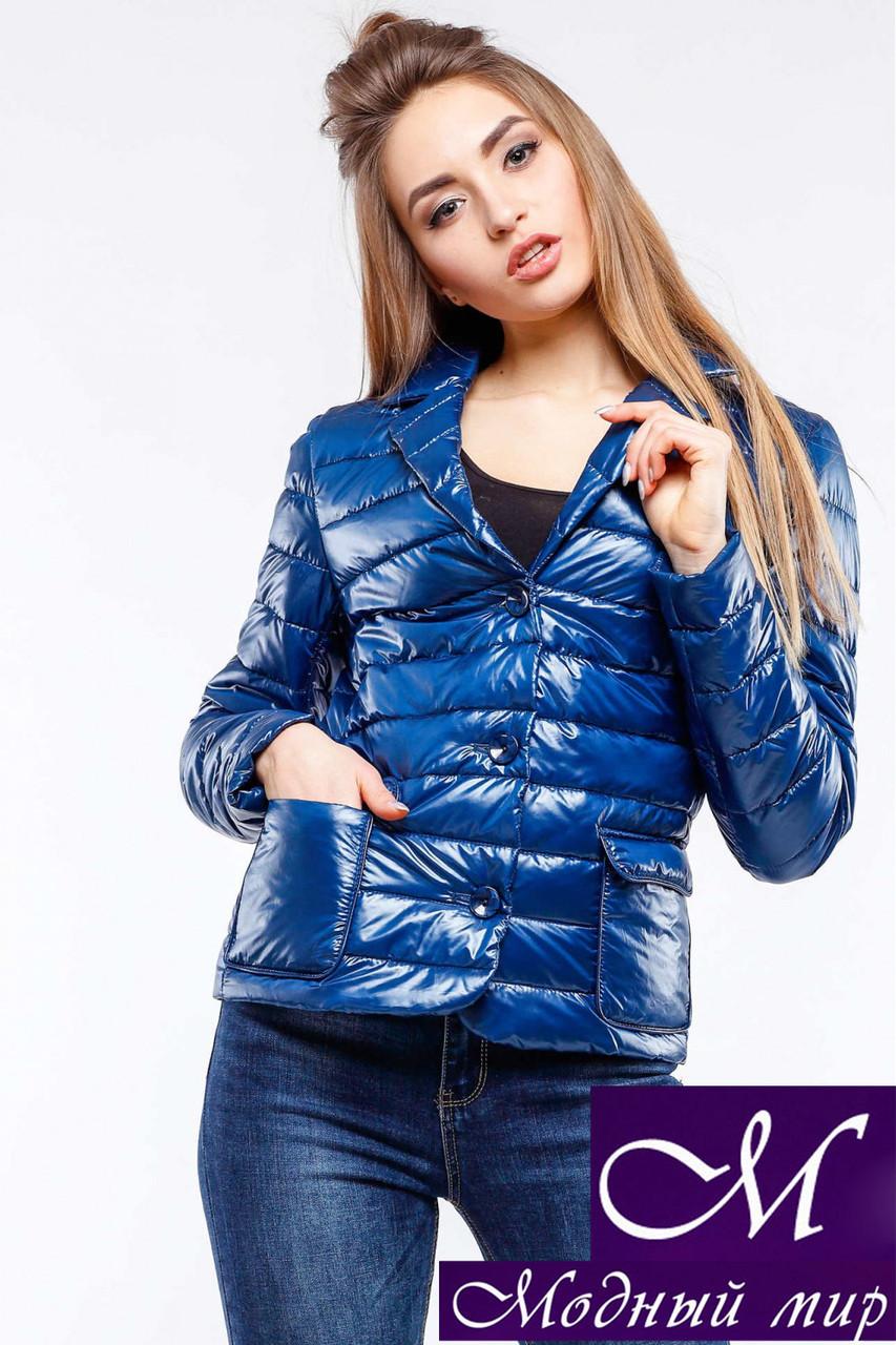 Осеняя короткая куртка женская (р. 42-52) арт. Дикси т.морск.волна