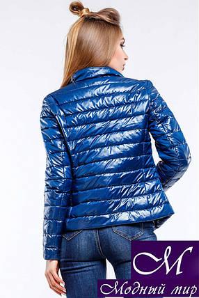 Осеняя короткая куртка женская (р. 42-52) арт. Дикси т.морск.волна, фото 2