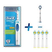 Зубная щетка Oral-B D12.513 Vitality (type 3757) Cross Action