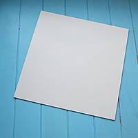 Подложка ДВП белая (квадрат, 25х25 см.) 1 шт.