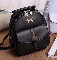 Женская сумка черная рюкзак трансформер Уценка