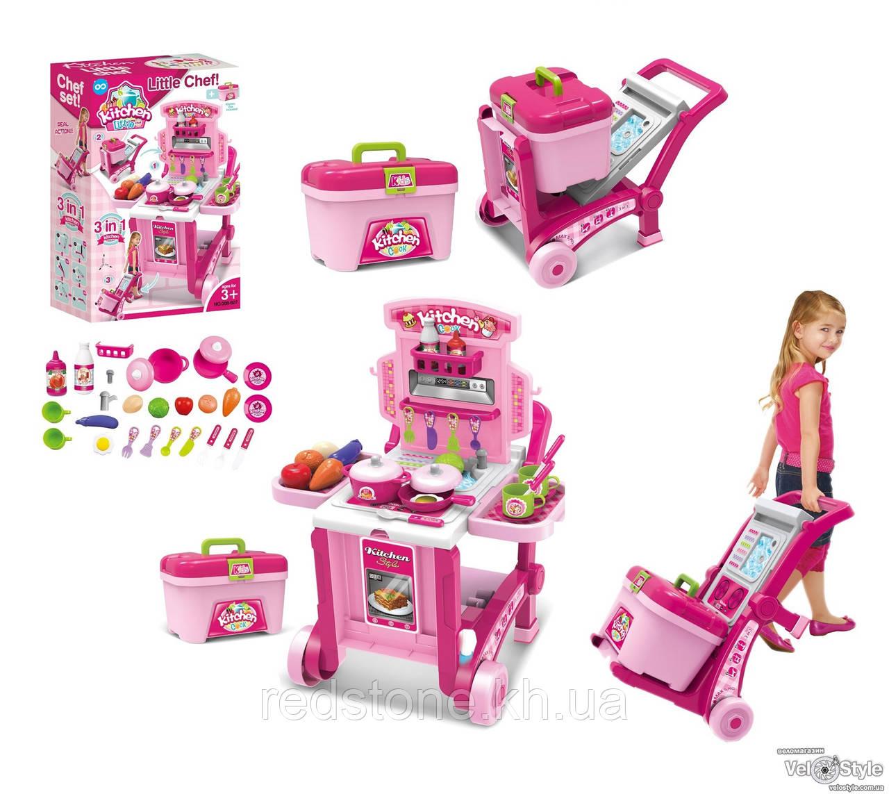 Детская кухня на колесах в чемодане-тележке 008-927 (3 in 1)