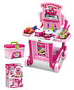 Детская кухня на колесах в чемодане-тележке 008-927 (3 in 1), фото 9