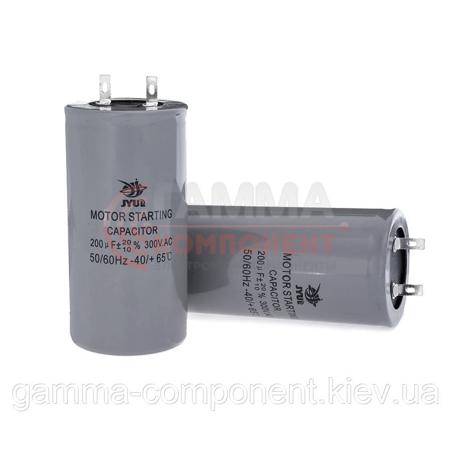 Конденсатор JYUL CD-60 800 mF, 300 VAC (пусковой)
