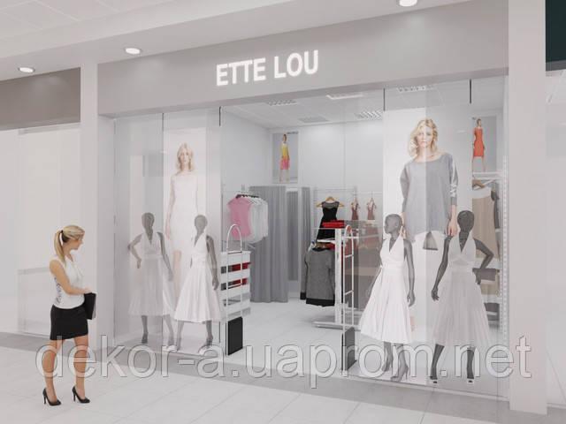 Реалистичная 3д макс визуализация магазинов одежды