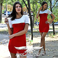 Спортивное платье, фото 1
